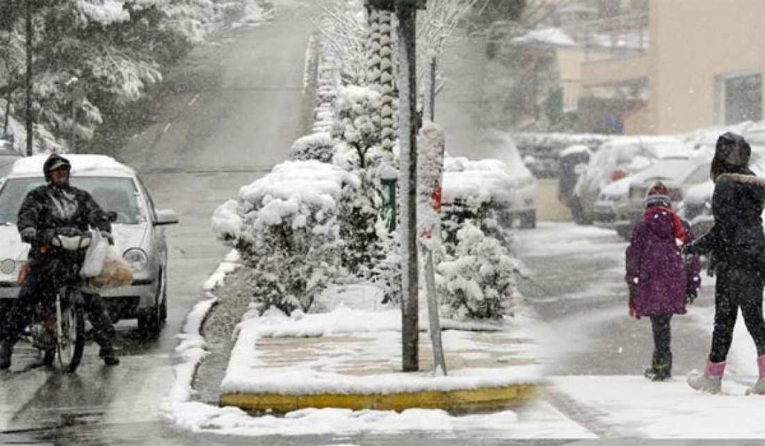 Τι καιρό θα κάνει το χειμώνα; Πότε θα πέσουν τα πρώτα χιόνια;  Τι καιρό θα κάνει το χειμώνα; Πότε θα πέσουν τα πρώτα χιόνια;