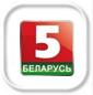 Belarus 5 online