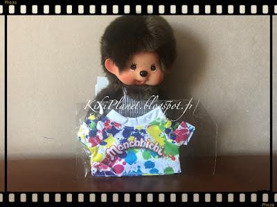 kiki monchhichi plus secret, tokyo édition limitée t-shirt
