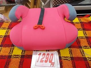ジュニアシート座面のみタイプ1290円ピンク