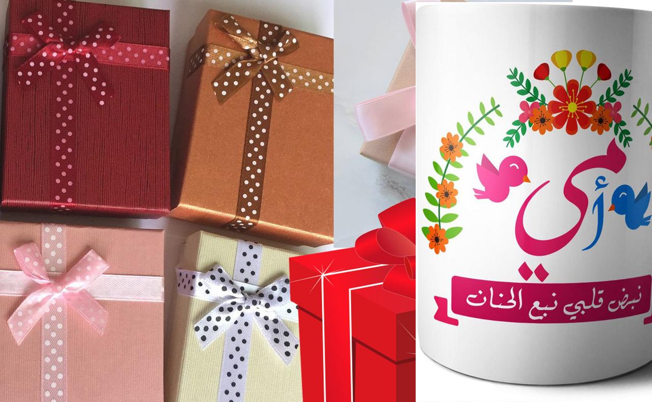 8ccd3244e هدايا عيد الام 2018 بالصور خليك جاهز من بدري بهدية عيد الأم - متجر ...