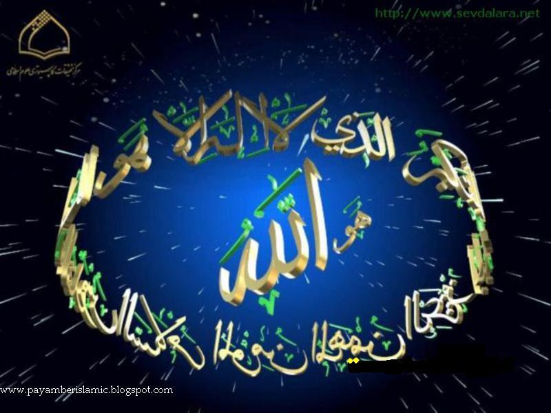 Beautiful Islamic Wallpapers Allah Name