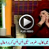 Funny Call by A Pathan in Live Show, Female Host Goes Out of Control While Laughing