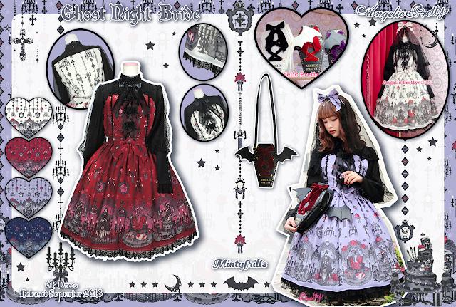 Angelic Pretty, Ghost Night Bride, new release, lolita fashion, OP, one-piece dress, mintyfrills
