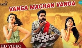 Vanga Machan Vanga | Lyrical | Vantha Rajavathaan Varuven | STR | Hiphop Tamizha | Sundar C