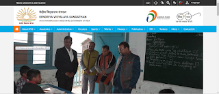 image showing kendriya vidhyalaya web