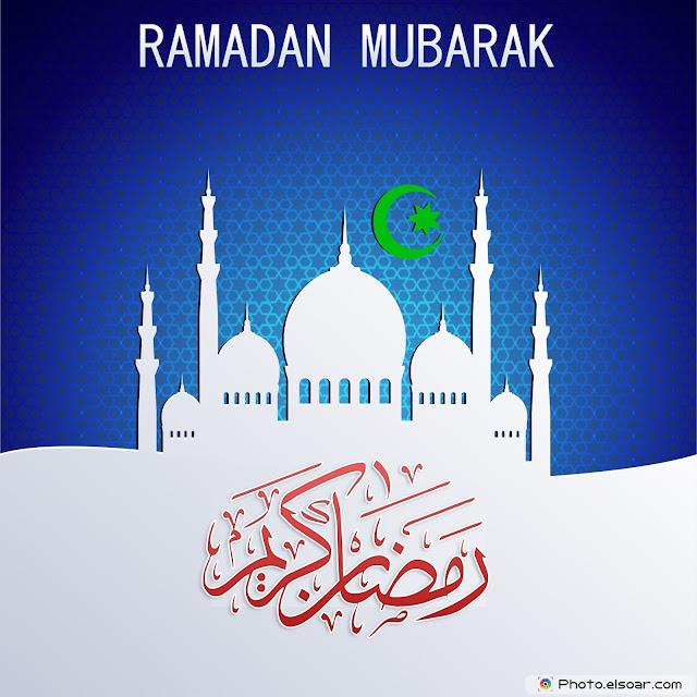 Ramadan Mubarak Wishes, Ramadan Kareem Quotes, Ramadan 2016