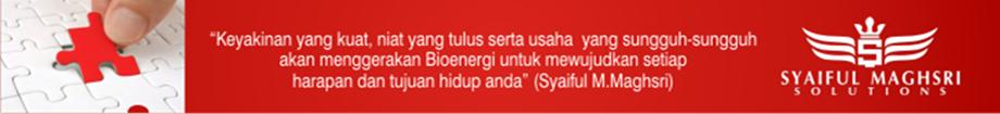 Adbox