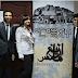 أمازيغ مصر ينجزون أول مشروع تخرج ينافس على جوائز أوسكار ايجبيت بدعم من وزارة الشباب المصرية
