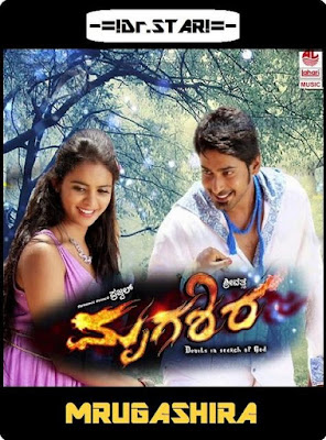 Mrugashira 2014 Dual Audio DVDRip 480p 400Mb x264 world4ufree.to , South indian movie Mrugashira 2014 hindi dubbed world4ufree.to 480p hdrip webrip dvdrip 400mb brrip bluray small size compressed free download or watch online at world4ufree.to