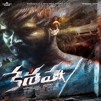 Keshava (2017) Telugu Movie Audio CD Front Covers, Posters, Pictures, Pics, Images