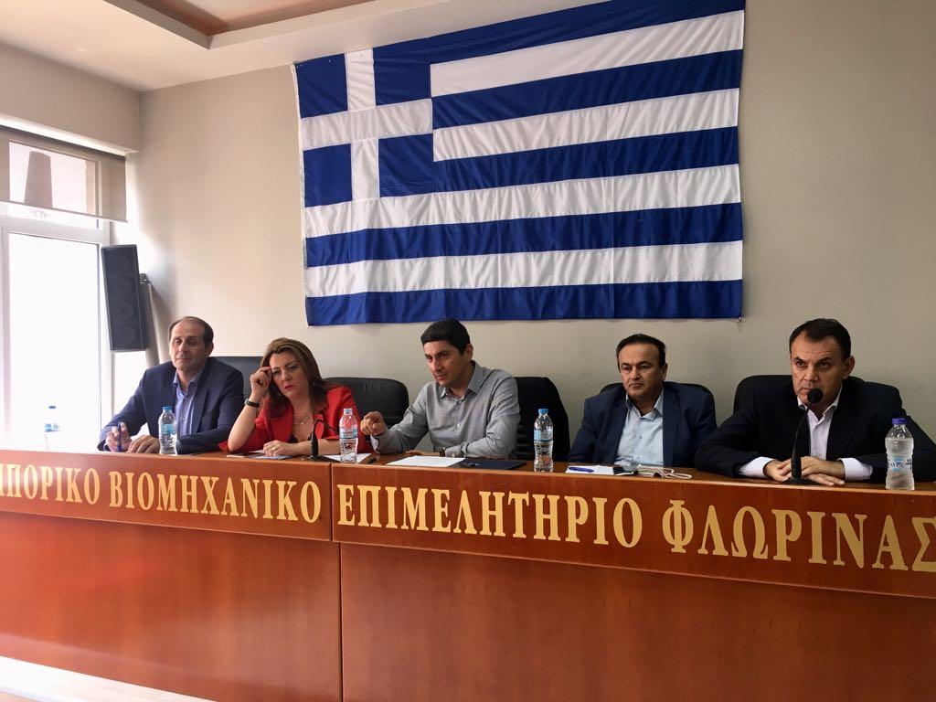 Αυγενάκης από Φλώρινα:«Είμαστε αποφασισμένοι να δουλέψουμε ενώνοντας τον λαό»