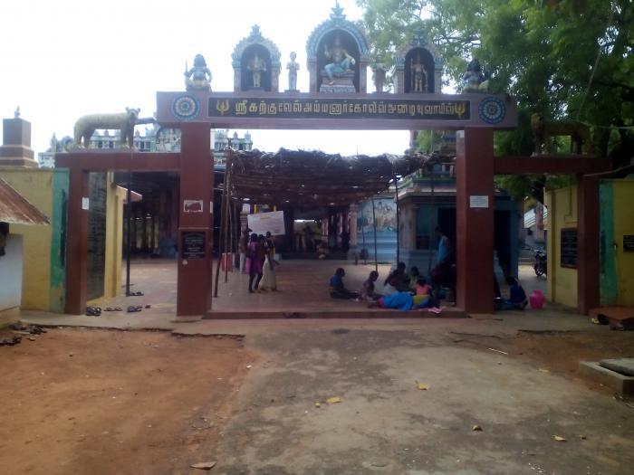 Tamilnadu Tourism: Karkuvel Ayyanar Temple, Therikudiyiruppu