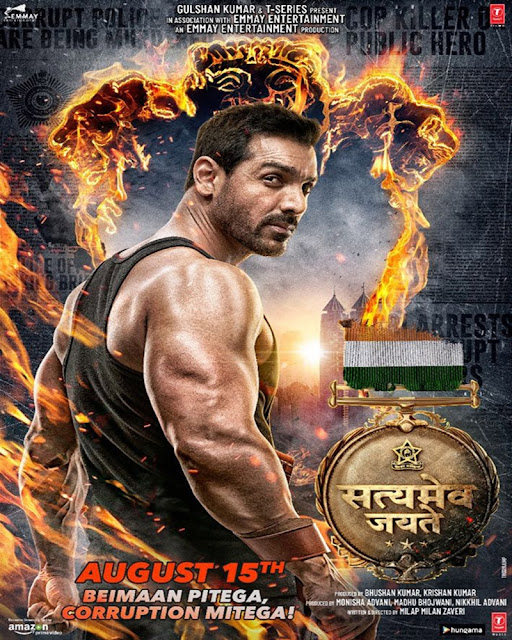 satyamev jayate full movie download worldfree4u