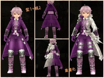 キリングコート 紫1+桃2/重量化