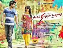 Santhu Straight Forward Movie Review