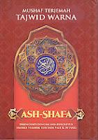 Judul : AL-QUR'AN ASH-SHAFA - MUSHAF TERJEMAH TAJWID WARNA