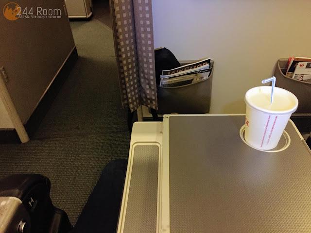 JALスカイリクライナーテーブル SKYRECLINER-seat