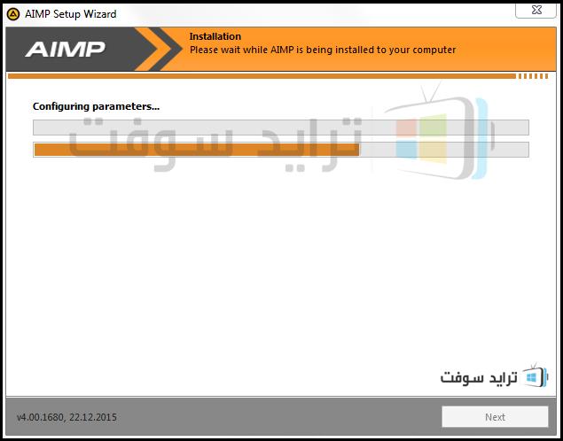 تثبيت برنامج AIMP