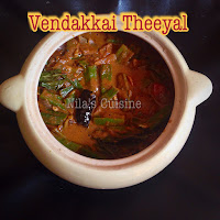 Vendakkai Theeyal / Ladies Finger In Roasted Coconut Gravy