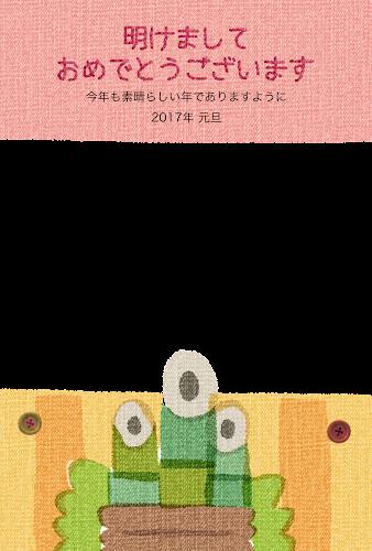 門松と大きな写真フレーム付きの刺しゅう年賀状