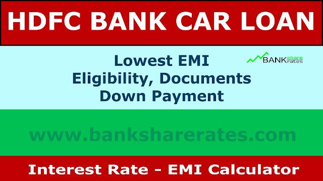 Hdfc Car Loan Interest Rate 9 30 July 2017 Emi Calculator