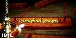 108 Upanishads Hindi Pdf