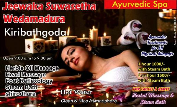 Jeewaka Suwasetha Wedamadura Ayurveda Spa