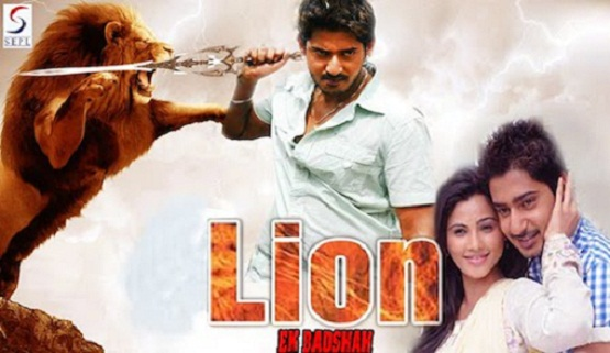 Lion Ek Badshah Hindi Dubbed 720p HDRip Download