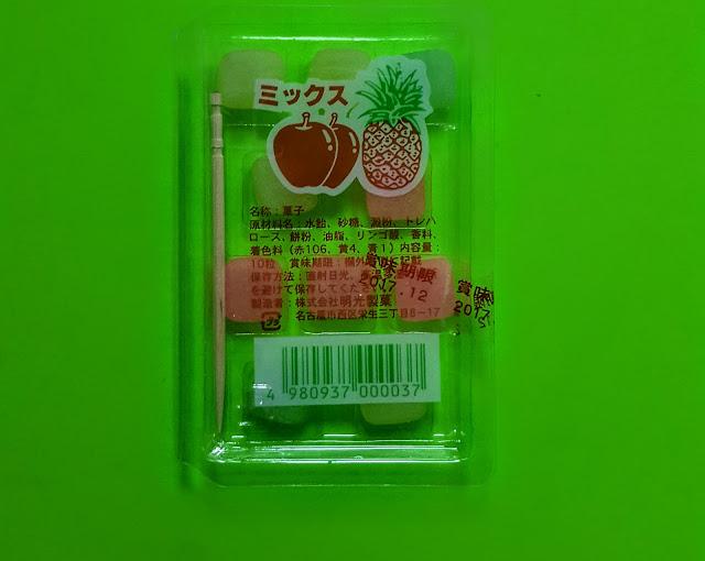 mix fruit mochi
