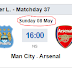 Important: Manchester City Away Game Rescheduled
