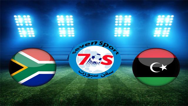 موعدنا مع  مبارة ليبيا وجنوب افريقيا  بتاريخ  24/3/2019 تصفيات كأس الامم الافريقية