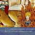Чешкият национален герой, предвестникът на реформацията Ян Хус