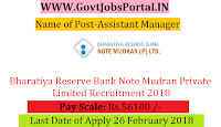 Bharatiya Reserve Bank Note Mudran Private Limited Recruitment 2018 – Assistant Manager