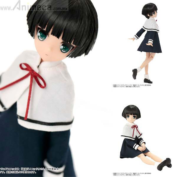 KOHINA ICHIMATSU Pure Neemo Character Series No.90 DOLL Gugure! Kokkuri san Azone International