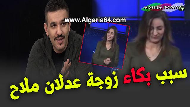 زوجة الصحفي عدلان ملاح