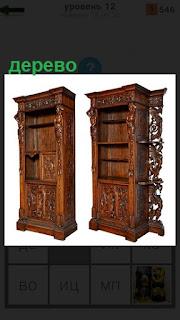 Стоят два шкафа изготовленные из дерева с полками внутри