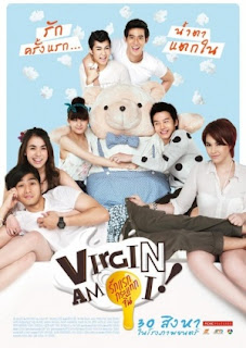 Virgin Am I (2012)