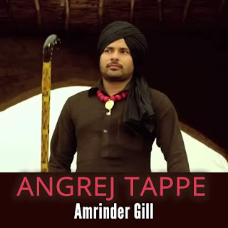 Angrej Tappe Lyrics - Amrinder Gill