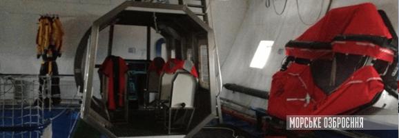 Україна має унікальне тренувальне судно для підготовки моряків