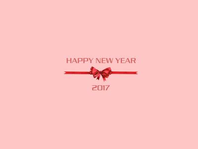 besplatne novogodišnje slike za mobitele 640x480 free download čestitke blagdani Happy New Year 2017