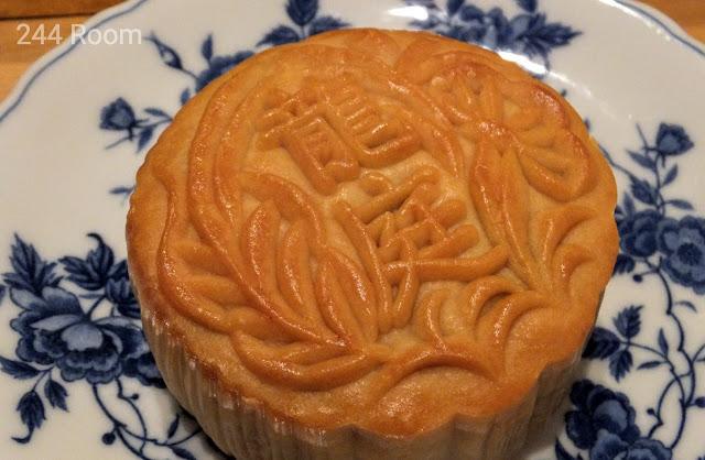 ベトナム月餅 Mooncake5