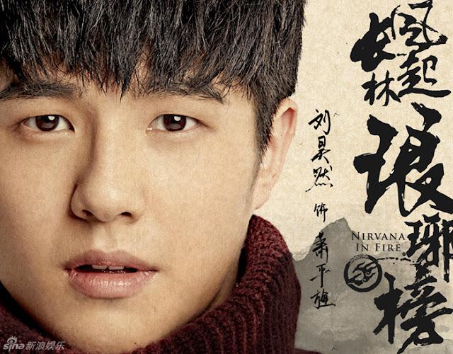 Liu Hao Ran as Xiao Ping Zhang