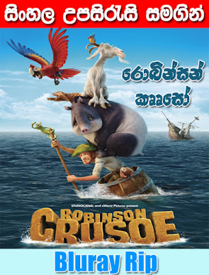 Robinson Crusoe 2016 Full Movie watch online with sinhla subtitle