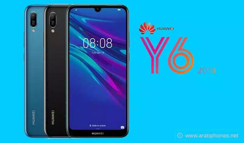 سعر ومواصفات هاتف هواوي Y6 Pro 2019