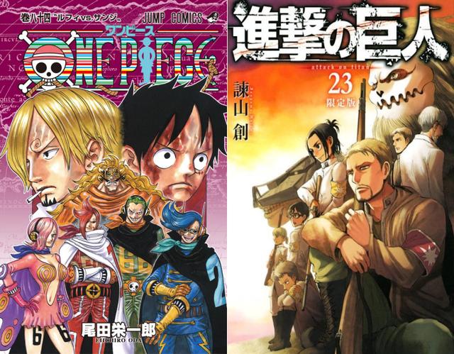 Mangas más vendidos de 2017 en Japón