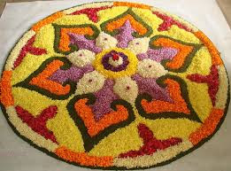 Rangoli Designs For Diwali With Flowers