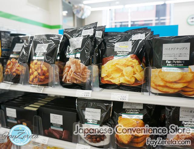 convenience store japan-38