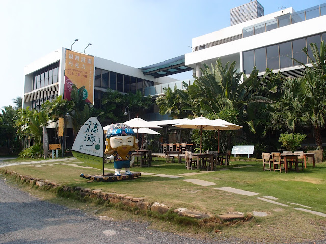 Fuwan Leisure Farm