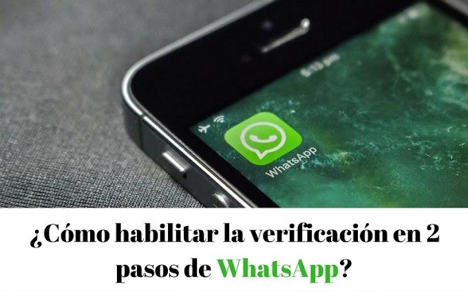 Verificación en dos pasos de WhatsApp para todos: ¿cómo habilitarla?